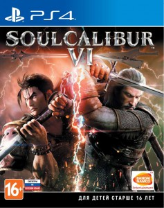 игра SoulCalibur 6 PS4 - Русская версия