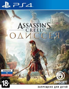 игра Assassin's Creed: Одиссея - PS4 - русская версия