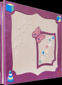 Книга Фотоальбом детский (для девочки)