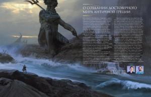 фото страниц Искусство игры Assassin's Creed Одиссея #3