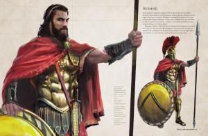 фото страниц Искусство игры Assassin's Creed Одиссея #5