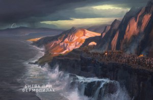 фото страниц Искусство игры Assassin's Creed Одиссея #4