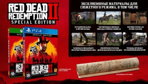 скриншот Red Dead Redemption 2: Special Edition PS4 - русская версия #3
