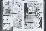 фото страниц Death Note. Black Edition. Книга 6 #5
