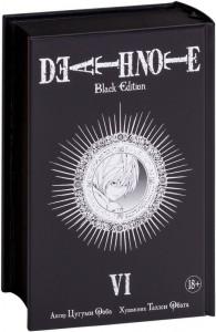 фото страниц Death Note. Black Edition. Книга 6 #2