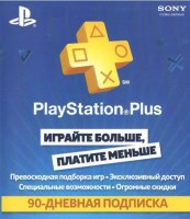 Ключ для подписки PlayStation Plus - 90 Дней (UA)