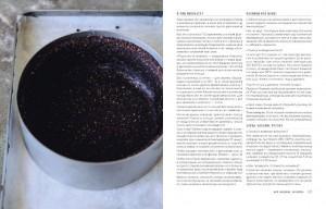 фото страниц Чизкейк внутри (суперкомплект из 2 книг) #9