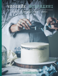 Книга Чизкейк всередині. Складні й незвичайні торти - легко!