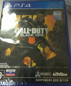 скриншот Call of Duty: Black Ops 4  PS4 - Pусская версия #2