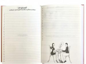 фото Ежедневник LifeFLUX Diary 'My perfect day' лавандовый (LFDRRPLA004) #3