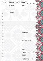 Ежедневник LifeFLUX 'Daily Planner My perfect day', вышиванка (LFDAEPEM010)