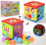 Игра 'Развивающий куб' (HE0520)