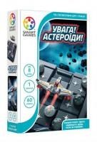 Гра Smart Games 'Увага! Астероїди!' (SG 426 UKR)