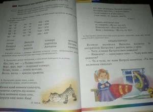 фото страниц Сімейний логопед для батьків і дітей #3