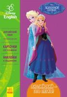 Книга Английский - это легко. Холодное сердце. Disney