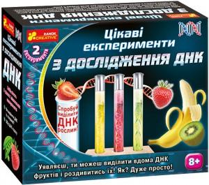Набір для експериментів Ranok-Creative 'Дослідження ДНК'