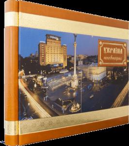 Книга Неповторна Україна