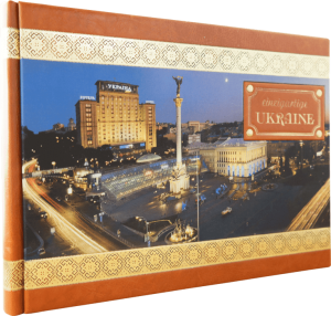 Книга Einzigartige Ukraine
