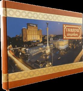 Книга Ukraine singolare