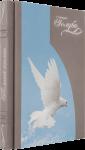 Книга Голуби. Полный атлас