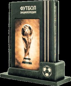 фото страниц Футбол. Самая полная энциклопедия (на подставке) #3