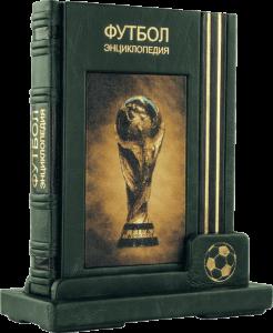 Книга Футбол. Самая полная энциклопедия (на подставке)