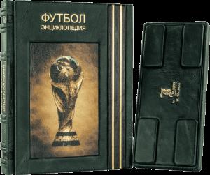 фото страниц Футбол. Самая полная энциклопедия (на подставке) #9