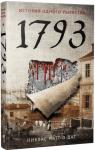 фото страниц 1793. История одного убийства #2