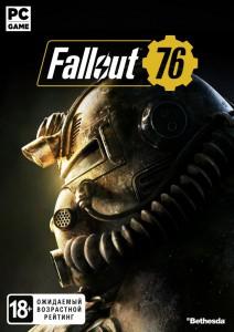 Игра Ключ для Fallout 76 - русская версия - RU