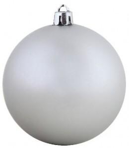 Подарок Набор для создания оттиска Baby Art 'Рождественский шар Серебристый' (34120155)