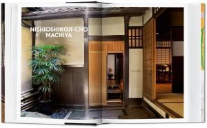 фото страниц Living in Japan #2