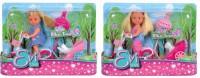 Кукла Simba 'Эви Прогулка на велосипеде' (5730783)