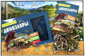 фото страниц Динозавры. Детская энциклопедия (в коробке) #7