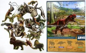 фото страниц Динозавры. Детская энциклопедия (в коробке) #5