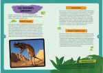 фото страниц Динозавры. Детская энциклопедия (в коробке) #4