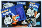 фото страниц Космос. Детская энциклопедия (в коробке) #7