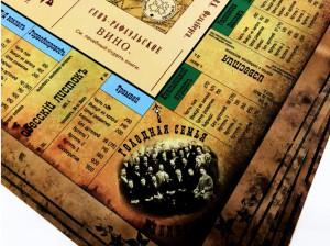 фото Настольная игра 'Одесская монополия' #7