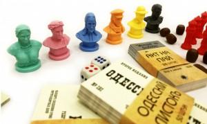 фото Настольная игра 'Одесская монополия' #11
