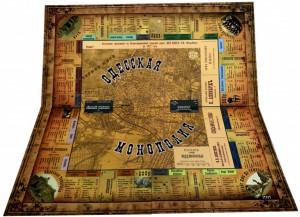 фото Настольная игра 'Одесская монополия' #12