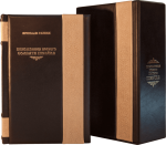Книга Похождения бравого солдата Швейка (в футляре)