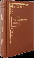 Книга Эссе