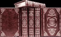 Книга Карлос Кастанеда. Полное собрание (в 6-ти томах)