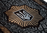 фото страниц Подарунковий фотоальбом 'МВС України' #3