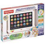 Розумний планшет з технологією Smart Stages (укр.) Fisher-Price (FBR86)