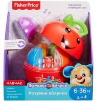 Розвиваюча іграшка - сортер Fisher-Price 'Розумне яблучко' (FLN88)