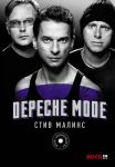 Книга Depeche Mode