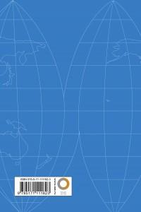 фото страниц Атлас мира (синий) #6