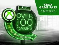 Игра Подписка Xbox Game Pass 6 месяцев - Region free