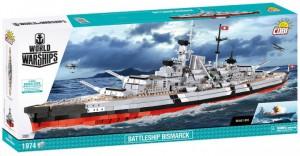 Конструктор COBI 'World Of Ships Линкор Бисмарк' 1952 деталей (COBI-3081)