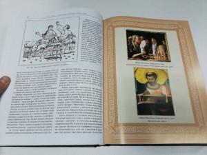 фото страниц Всеобщая история искусств #6